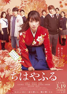 注目の若手女優・広瀬すずの初主演映画