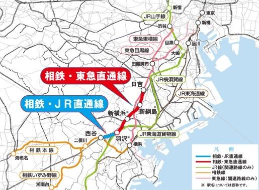 相鉄は2018年から19年にかけてJRや東急に乗り入れる(相鉄のプレスリリースから)