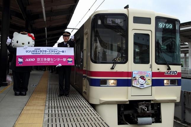 京王電鉄の制服姿のハローキティが「出発進行!」