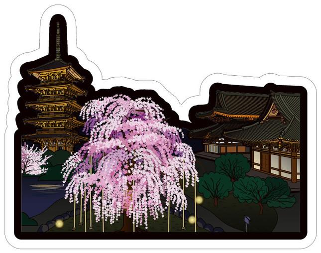 外国人旅行者にも伝えたい日本の魅力