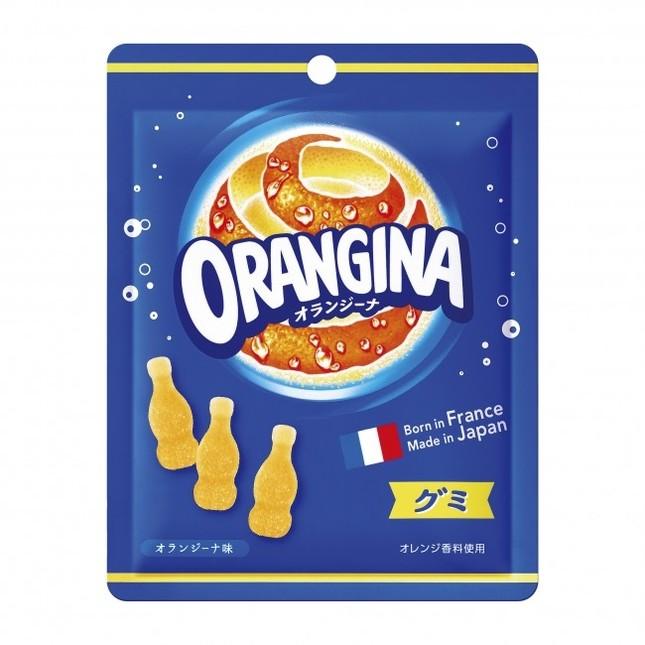 オランジーナの味わいをイメージ