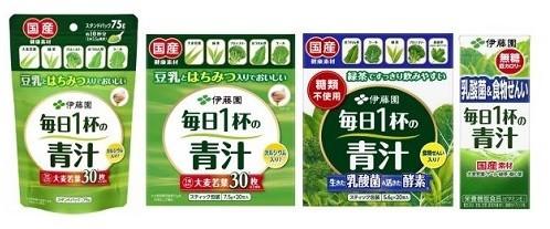 「毎日1杯の青汁」に新ラインナップ登場!