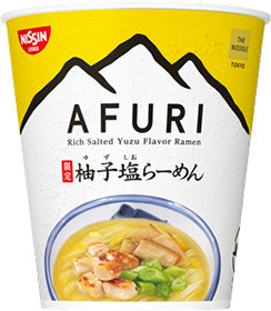 人気ラーメン店「AFURI」監修のオシャレ系カップ麺第2弾