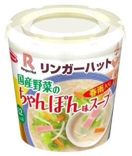 リンガーハットの人気No.1メニューである「長崎ちゃんぽん」をアレンジした味わい