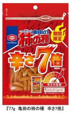 77g 亀田の柿の種 辛さ7倍