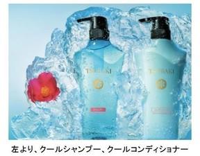 「TSUBAKI」の夏季限定「クールシャンプー&コンディショナーセット」 数量限定で発売
