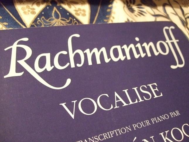 ヴォカリーズの楽譜。ピアニスト、Z・コチシュによるピアノ独奏版