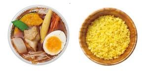 ミニストップ「チキンスープカレーごはん」発売 札幌の老舗マジックスパイス監修