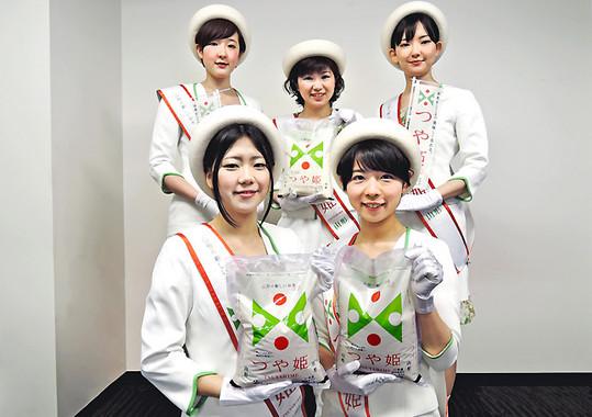 (上段の左から)坂部春奈さん、佐藤衣利子さん、星名美希さん、(下段の左から)林彩子さん、伊藤穂さん