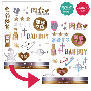 「漢字men\'s」デザイン色変化イメージ