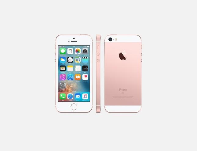 4色のカラバリから選べるコンパクトiPhone