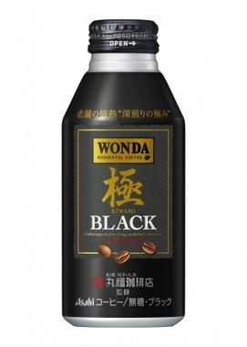 ワンダ 極 ブラック