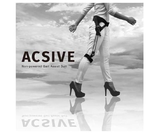 無動力で使える歩行支援機「ACSIVE(アクシブ)」