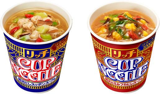 贅沢だしスッポンスープ味(左)、贅沢とろみフカヒレスープ味(右)