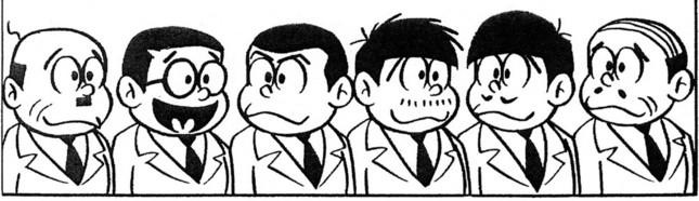 30年後の六つ子たち (c)Fujio Akatsuka