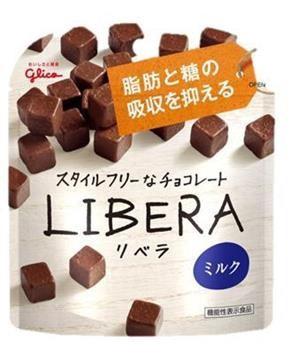 初の機能性表示チョコ「LIBERA」