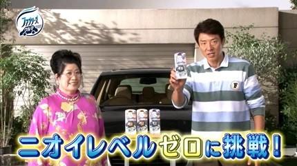 P&G「ファブリーズ クルマ イージークリップ」のCMに登場する、あき竹城さんと松岡修造さん