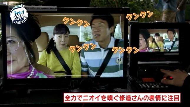 松岡さんは演技も情熱的!?