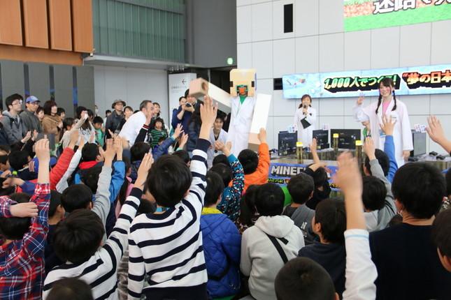 合間に行われた特別ゲームは参加希望者が続出