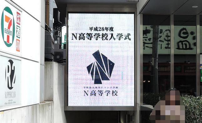 入学式の東京会場は六本木にあるイベントスペース「ニコファーレ」