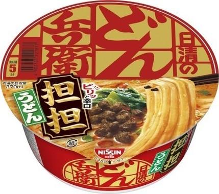 和×中華のコラボが美味