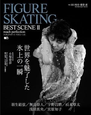 今の日本を代表するトップスケーターが集合