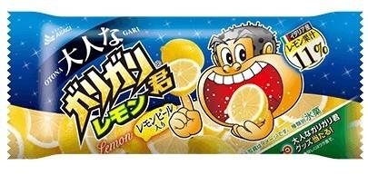 ワンコインで楽しめるレモン本来の味