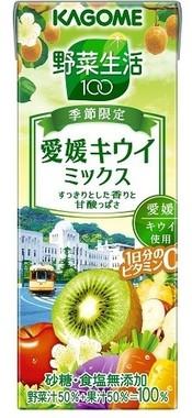 愛媛県産キウイフルーツを使用し甘酸っぱい美味しさ!