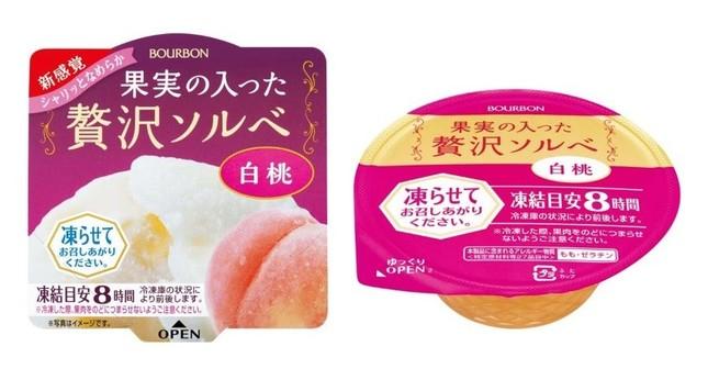 果実の入った贅沢ソルベ白桃