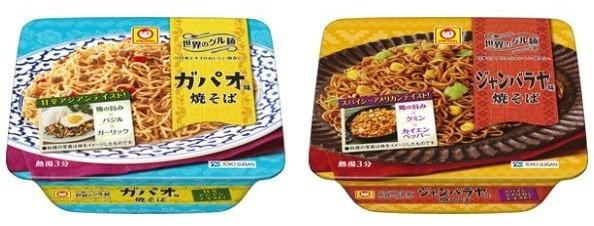 「マルちゃん 世界のグル麺」の「ガパオ味焼そば」と「ジャンバラヤ味焼そば」