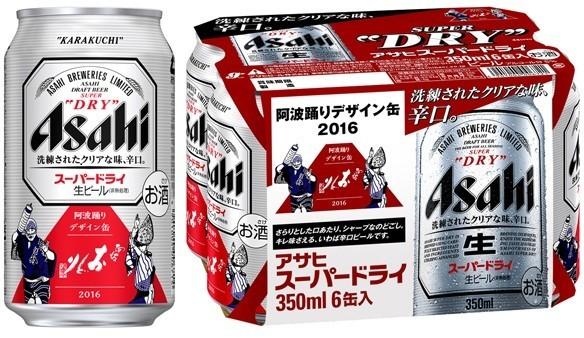 アサヒスーパードライ阿波踊りデザイン缶2016
