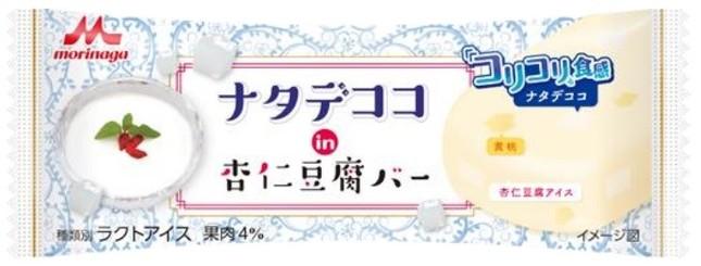 満足感のある杏仁豆腐味のバーアイス