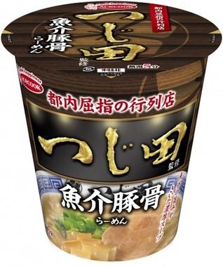 豚骨ベースの濃厚スープのコクのある旨みで臨場感溢れる1杯に