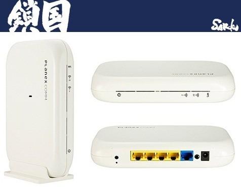データ流出を未然に防ぐWi-Fiセキュリティーユニット「SAKOKU」