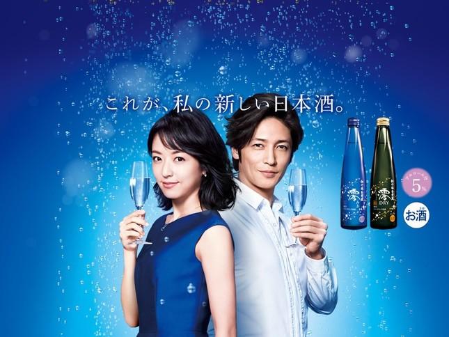 新CMのコンセプトは「これが、私の新しい日本酒」