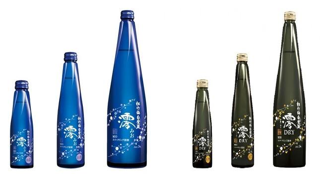 青いボトルが通常の「澪」で、黒いボトルが「澪<DRY>」