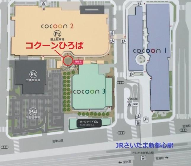 最寄りのJRさいたま新都心駅からコクーンひろばまでの地図