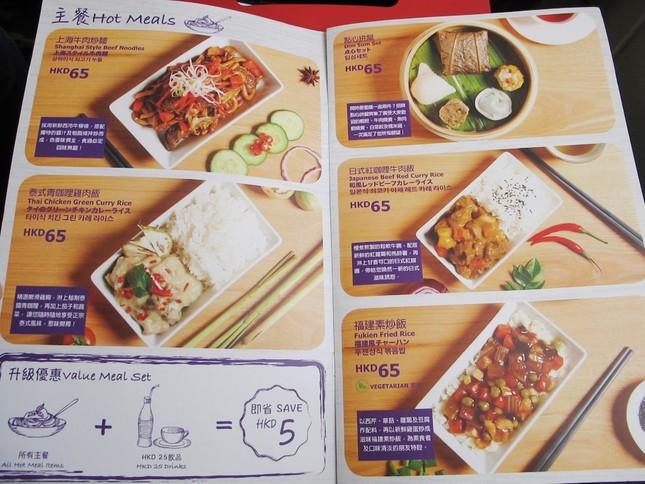 有料の機内食は、点心セットや福建風チャーハンなど中華メニューも揃う