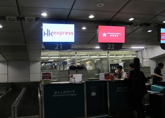 九龍駅で「インタウン・チェックイン」を利用