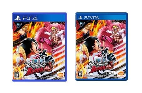 「ワンピース バーニングブラッド」のパッケージ。左からPS4用、PS Vita用。(c)尾田栄一郎/集英社・フジテレビ・東映アニメーション(c)BANDAI NAMCO Entertainment Inc.