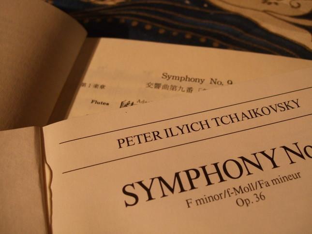 交響曲の楽譜たち