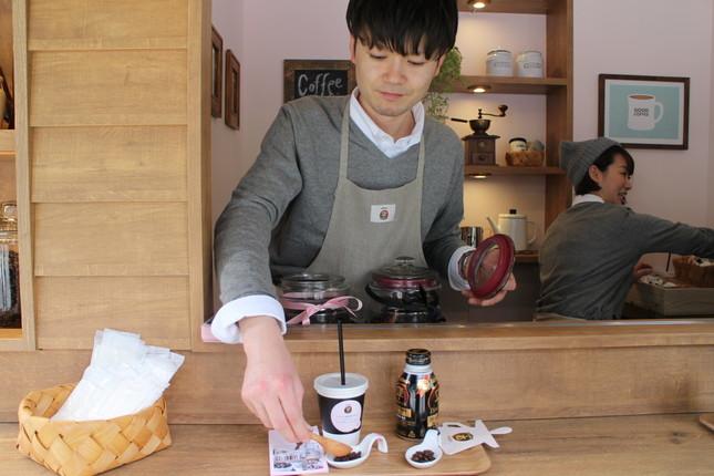 「ジョージア ヨーロピアン」とともにコーヒー豆も提供