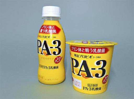 ヨーグルトには、プリン体に働きかける乳酸菌を使用したものも