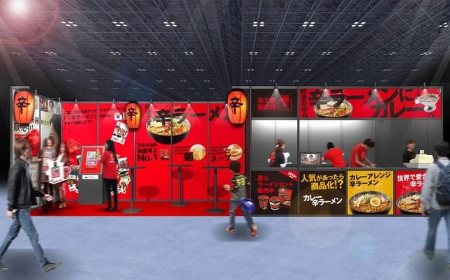 「ニコニコ超会議2016」辛ラーメンブースのイメージ画像