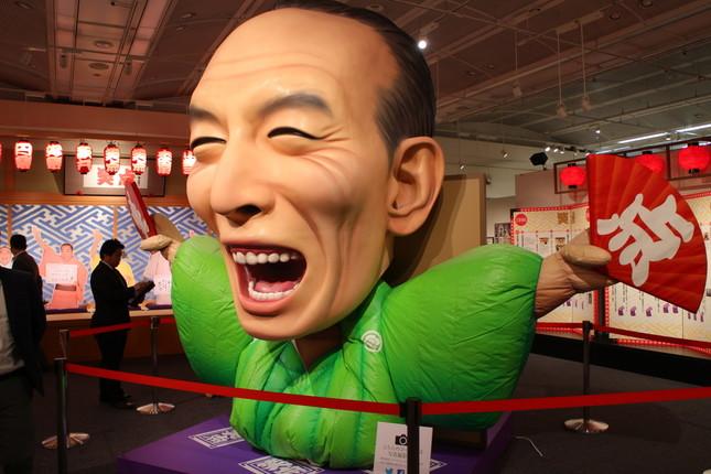 会場入ってすぐのところに置かれている巨大歌丸師匠オブジェ