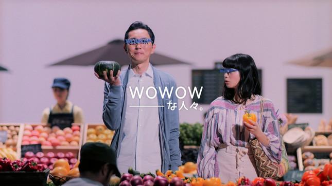 「WOWOWに夢中な人」松重豊さん(左)と小松菜奈さん