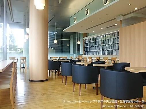 「ドトールコーヒーショップ千葉市中央図書館・生涯学習センター店」内部の様子
