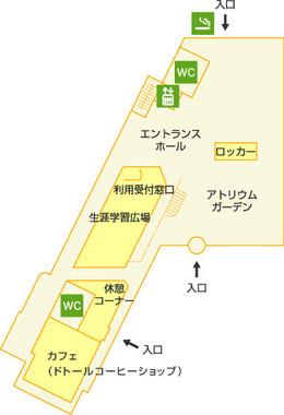千葉市生涯学習センター1階のフロアマップ。店舗の隣には休憩コーナーもある(千葉市生涯学習センター公式サイトより)