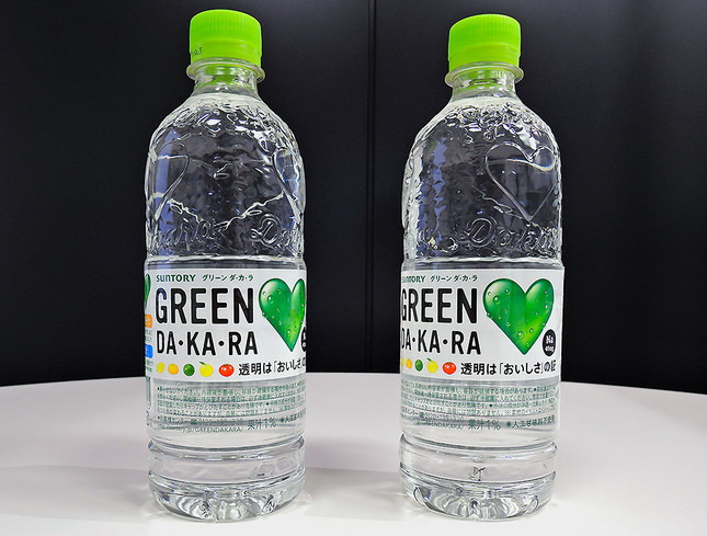 16年5月10日にリニューアル発売される「GREEN DA・KA・RA」