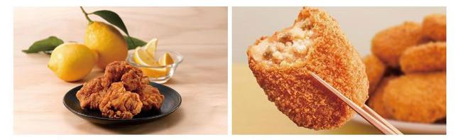 左/鶏から レモン、右/ポテトコロッケ